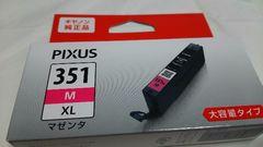 Canon キャノン 純正 インクタンク 単色351XL マゼンタ