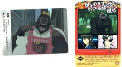 銀魂A★トレカ ストーリーカード Z-618 第190話 近藤、ギン