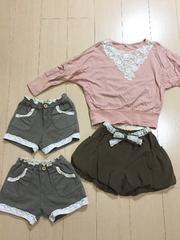 1円 ◆ 美品 ◆ kids ガールズ 洋服4点セット! ショーパン