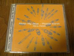 Sleep My Dear CD Plastic Earth