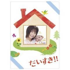 ■DVD『だいすき DVD−BOX』香里奈 平岡祐太 福田沙紀