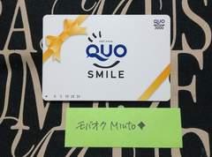 QUOカード3000円分スマイルイエロー◆モバペイ印紙切手歓迎