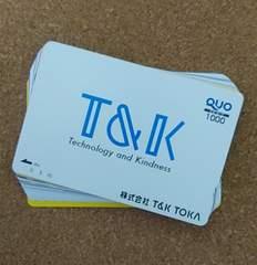 QUOカード 3,000円分 (1,000円×3枚) クオカード