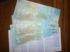 HIS ギフトカード3万円分 クリックポスト送料無料