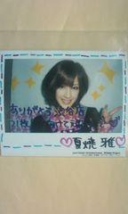 Berryz工房祭青春編 渋谷・ポラハロサイズ1枚 2009.7.28/夏焼雅