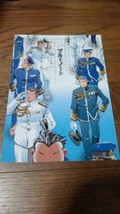 ブルーノート えげつないやん家(堀江蟹子様) 日本陸海軍本