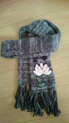 美 超可愛いお花刺繍 毛糸マフラー 女子力アップ
