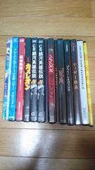 新品未使用/パチンコ&スロット/非売品/DVD15枚まとめ売り