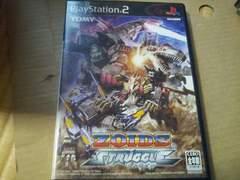 PS2☆ゾイド ストラグル☆格闘ゲーム。状態良い♪TOMY。