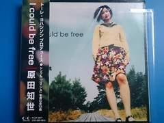 原田知世 I could be free 帯付