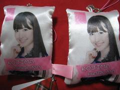 限定レア AKB48 小嶋陽菜 ミニクッション携帯クリーナーストラップ 2コセット 未使用
