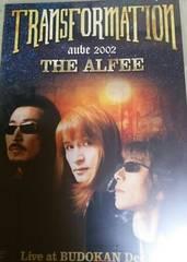 未開封DVD THE ALFEE アルフィー AUBE 2002 TRANSFORMATION Live at
