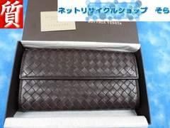 質屋☆本物 ボッテガ 長財布 イントレ ダークブラウン 美品
