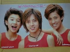 切り抜き[039]Myojo2000.7月号 山下智久・長谷川純・ジミーMackey