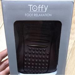 Toffy FOOT RELAXATION 足裏リラクゼーション