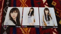 元AKB48小嶋陽菜☆公式生写真〜まとめ売り6枚セット!コンプ有