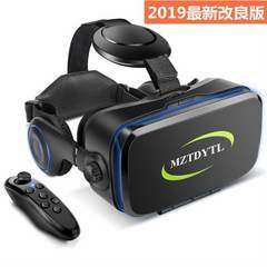 VR ゴーグル VRヘッドセット 「2019最新改良版」
