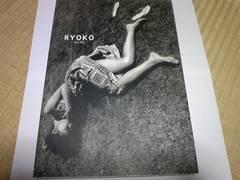 篠原涼子 写真集 RYOKO 1996 ete