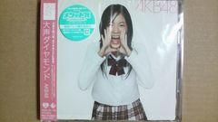 AKB48 大声ダイヤモンド 初回プレス盤 峯岸みなみ アナザージャケット付き