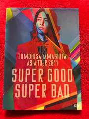 山下智久 SUPER GOOD SUPER BAD 初回限定盤DVD ASIA TOUR 2011
