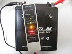 ■エリミネーター250Vバッテリー7L-BS新品