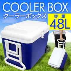 新品★クーラーボックス 大型 キャスター付 48L ODCLBX01-k