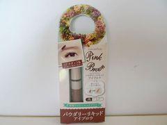 新品・未開封 ピンクブラウン アイブロウマスカラ#02