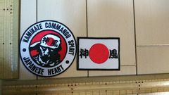 No.211 アイロンワッペン 日本 国旗