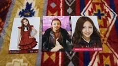 元AKB48板野友美☆公式生写真〜まとめ売り10枚セット!