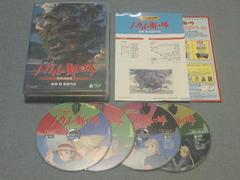 人気DVD:ハウルの動く城・特別収録版(本編DVD2枚+特典DVD2枚)♪