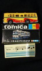 高島屋オリジナルトミカ 神奈川中央交通路線バスエラー品