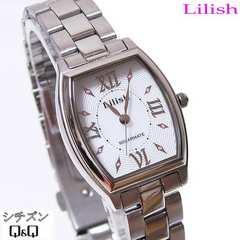 送料無料★シチズン リリッシュ 腕時計 H041-900 電池交換不要