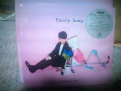 送料無料! 星野源 Family Song 初回限定盤 クリアファイル付