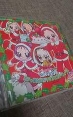 もーっとおジャ魔女どれみ/MAHO堂のクリスマスパーティ