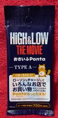 HiGH&LOW THE MOVIE LAWSONおさいふPonta TYPE A
