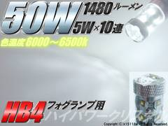 2個ΨHB4白50WハイパワークリスタルLED 1480ルーメン フォグ レガシィ エクシーガ R2