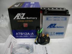 (902)Z400FXZ400JZ550FX新品高始動性能バッテリーセット