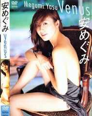 ◆安めぐみ / Venus