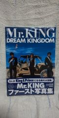 【Mr.King】☆DREAM KINGDOM☆Mr.Kingファースト写真集☆
