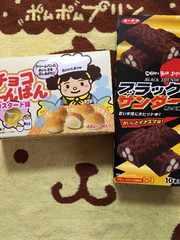 ブラックサンダー&チョコあ〜んぱん カスタード味☆