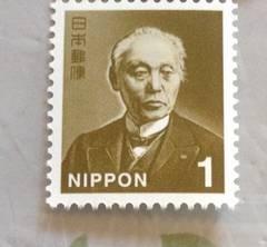 切手1円分