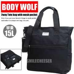 新品 トートバッグ ショルダーベルト付き A4サイズ収納 黒 ブラック