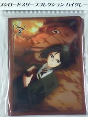 ブシロード スリーブコレクション ハイグレードVol.203 Fate/Zero ウェイバー&ライダー