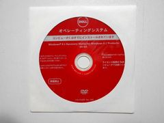 ★OS DELL Windows 8.1 無印/Pro 64bit