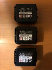 マキタ14.4V4.0ah互換バッテリー3個セット