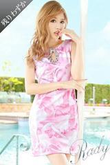 rady☆定価¥20520☆フラワー胸元キラキラワンピース☆ピンク☆