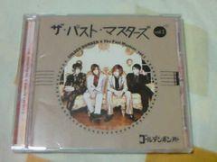 CD ゴールデンボンバー アルバム ザ・パスト・マスターズ Vol.1 通常盤