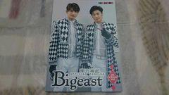☆東方神起★Bigeast会報 2015 SUMMER(DVD付き)1冊♪