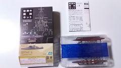 エフトイズ 1/2000  世界の艦船1 重巡洋艦 妙高  (洋上ver.)