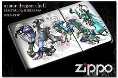ZIPPO 162KB-RYSPドラゴン アーマージッポライター